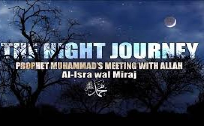 Surah Al-Isra MP3