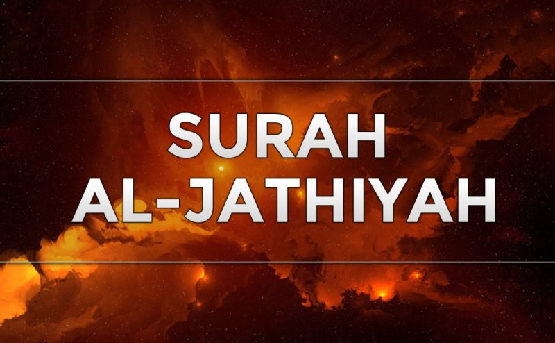 Surah Al Jathiyah