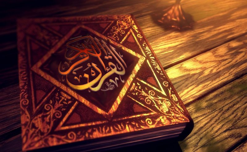 Surah Al Jumah