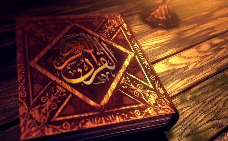 Surah Al Maarij