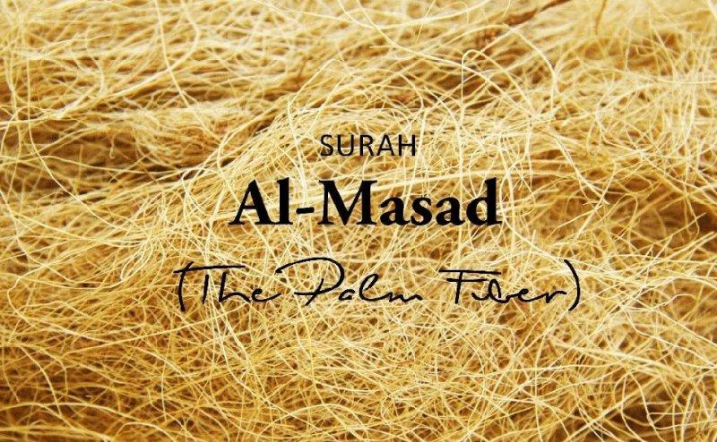 Surah Al-Masad Mishary Rashid
