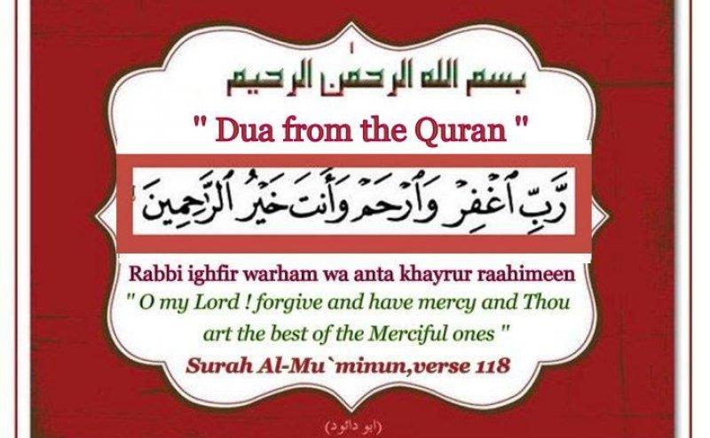 Surah Al-Muminun