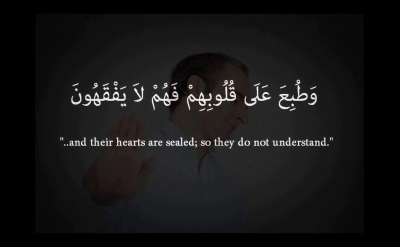 Surah Al-Munafiqun Full
