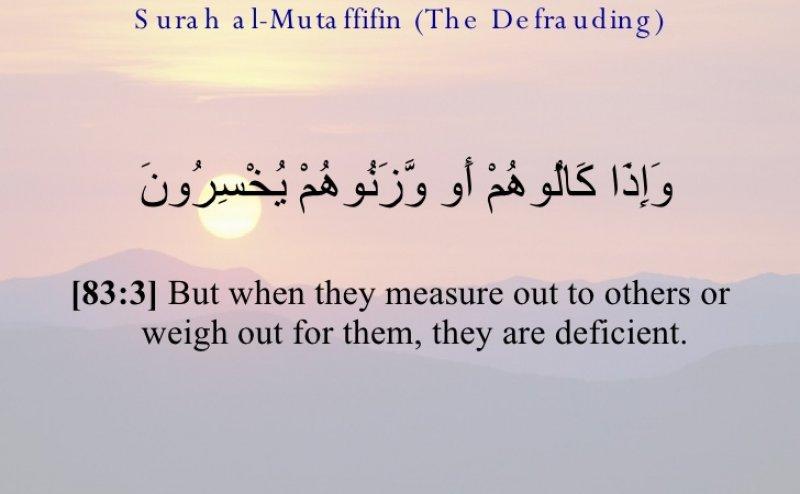 Surah Al Mutaffifin