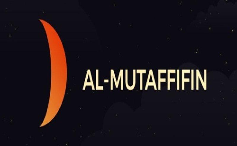 Surah Al-Mutaffifin MP3