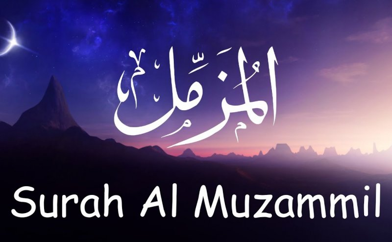 Surah Al-Muzzammil Listen Online Mp3 by Sheikh Maher Al