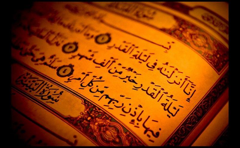 Surah Qadr
