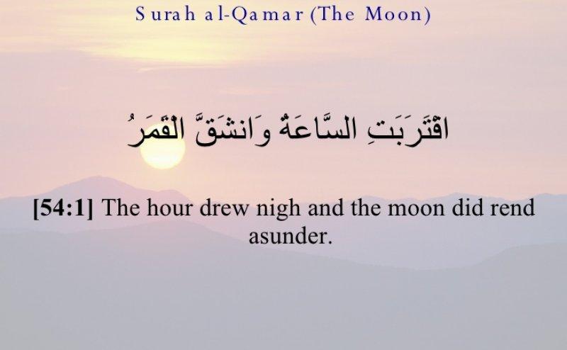 Surah Al Qamar