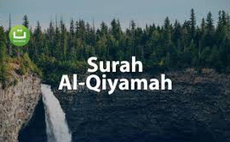 Surah Al-Qiyamah MP3 Download