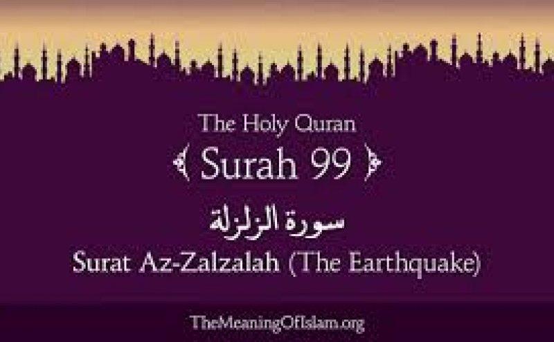 Surah Al-Zalzalah