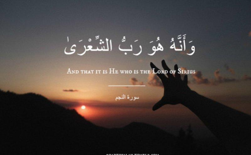 Surah An Najm