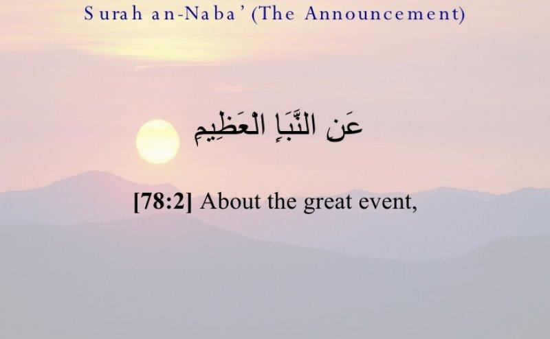 Surah An Naba