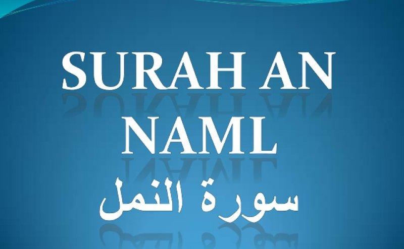 Surah An-Naml Maher Al Mueaqly
