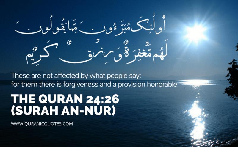 Surah An-Nur Qari Basit