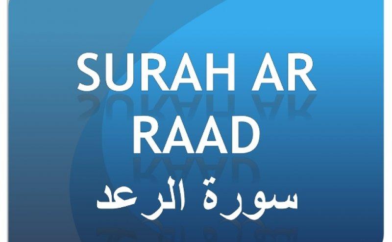Surah Ar-Raad Tilawat
