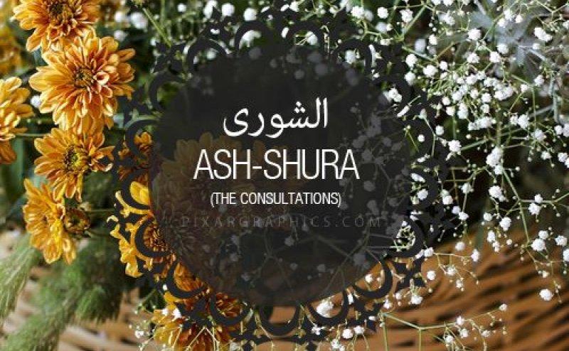 Surah Ash Shura
