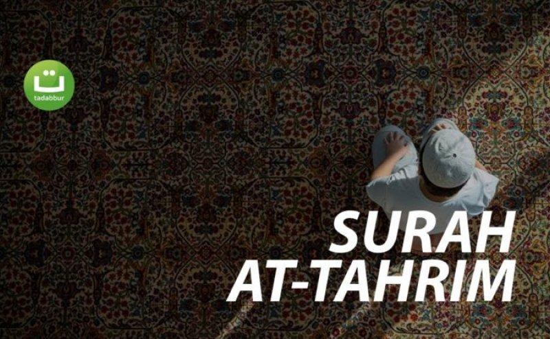 Surah At-Tahrim Qari Basit