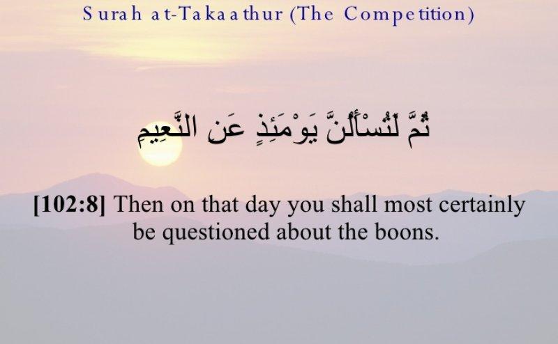 Surah At Takathur