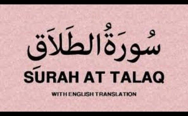 Surah At-Talaq Qari Basit