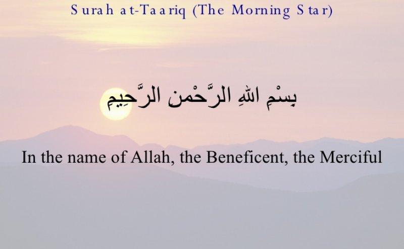 Surah At Tariq