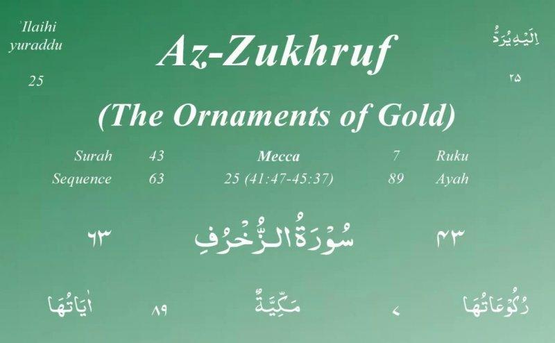 Surah Az Zukhruf