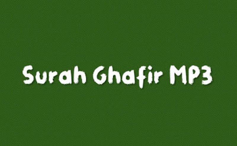 Surah Ghafir Mishary Rashid