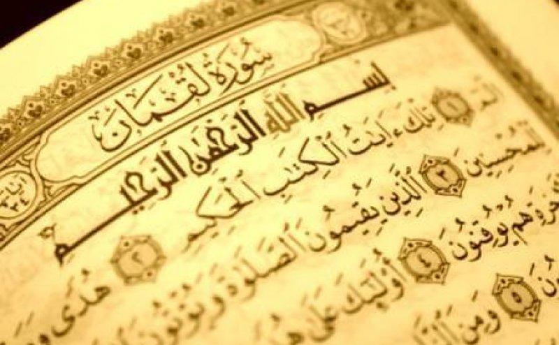 Surah Luqman Qari Basit