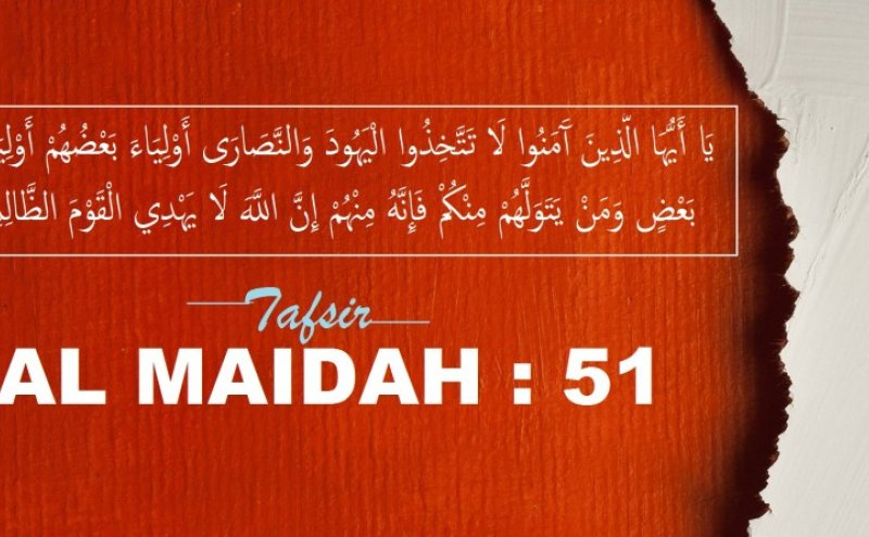 Surah Maidah