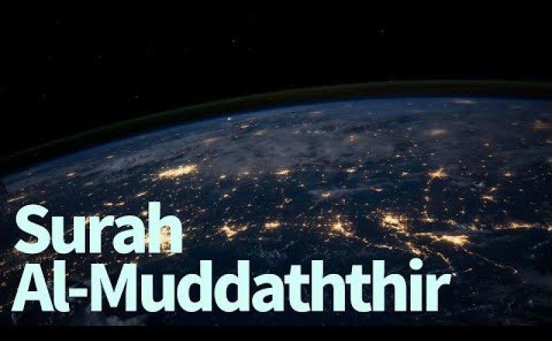 Surah Mudassir Maher al Mueaqly