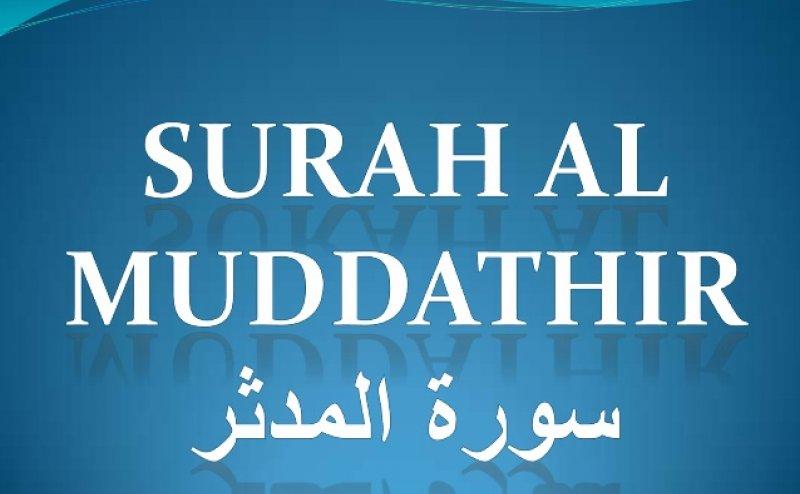 Surah Mudassir Qari Obaid ur Rehman