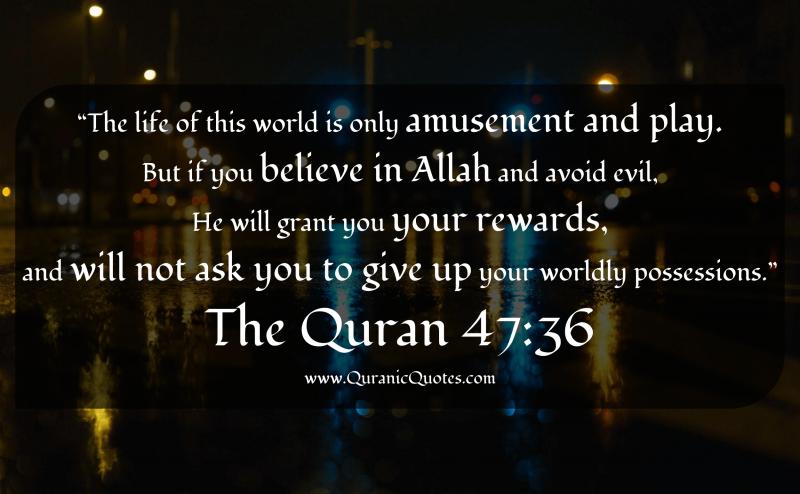 Surah Muhammad MP3 Listen Online