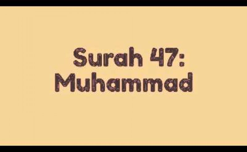 Surah Muhammad with Urdu Translation MP3 Download