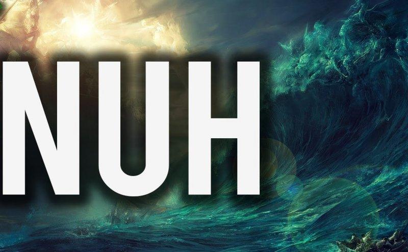 Surah Nuh Qari Basit