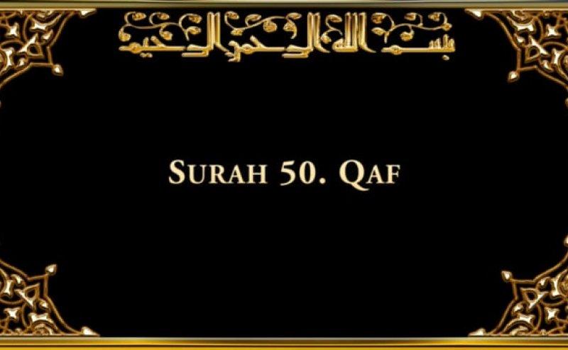 Surah Qaf Qari Obaid ur Rehman