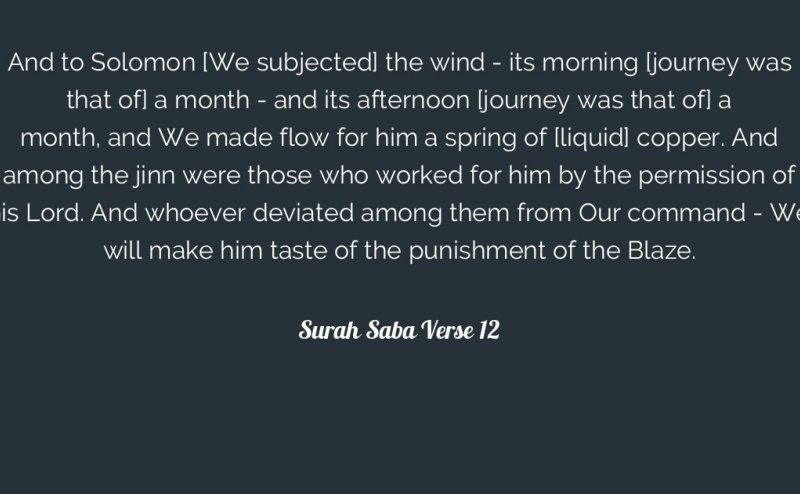 Surah Saba MP3 Listen Online