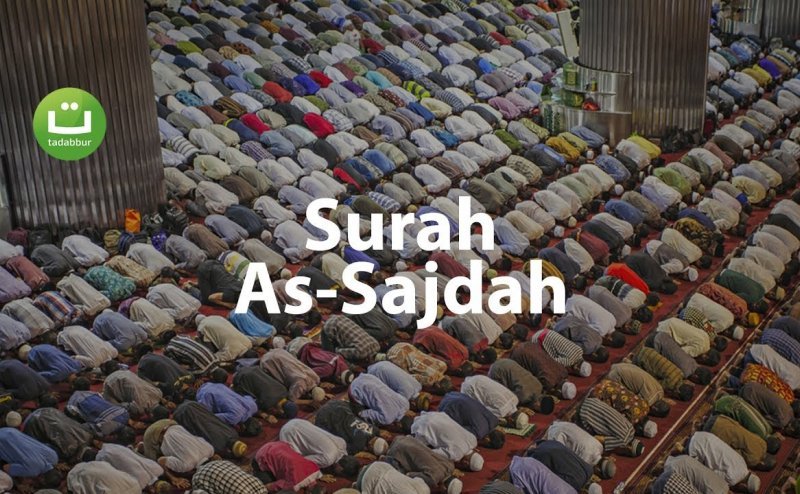 Surah As-Sajdah Qari Basit