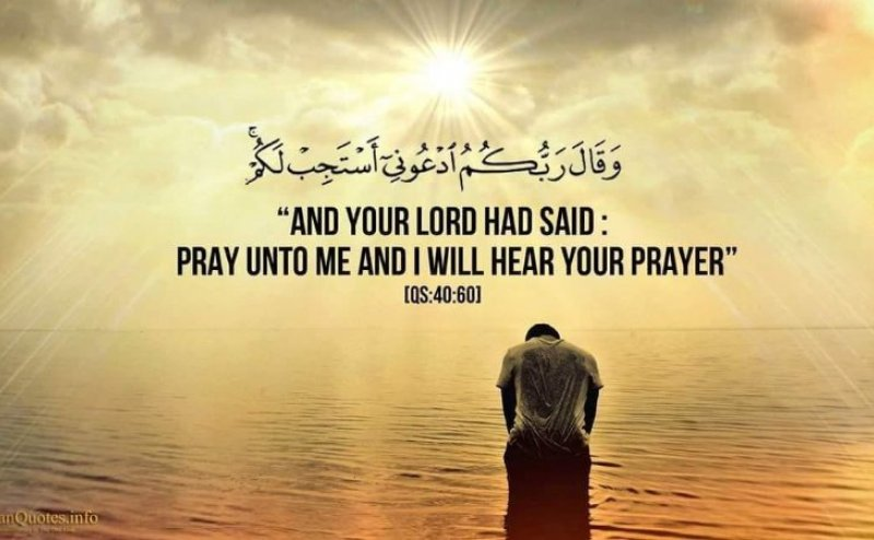 Surah Yusuf with Urdu Translation MP3 Download