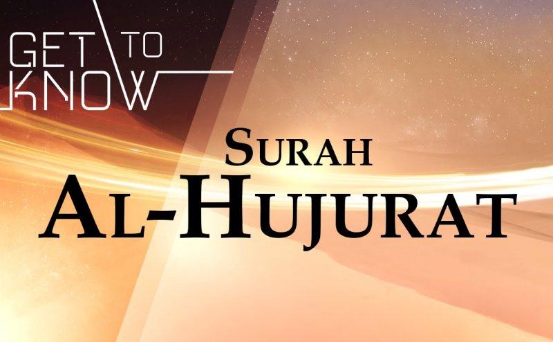 Surah Al Hujurat