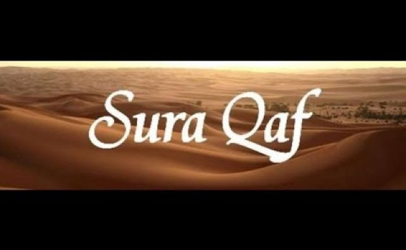 Surah e Qaaf
