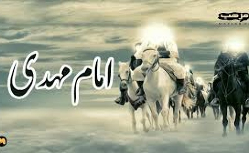 Three Revival of Khalifah Imam Mahdi