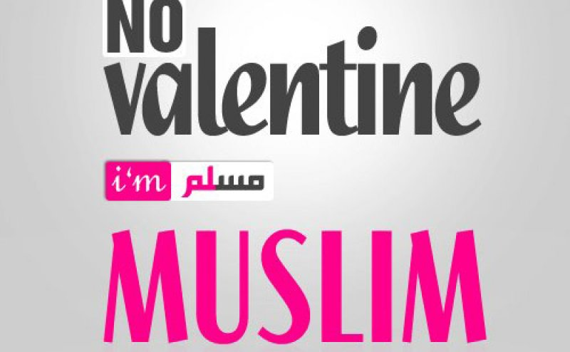 Valentines Day and Islam