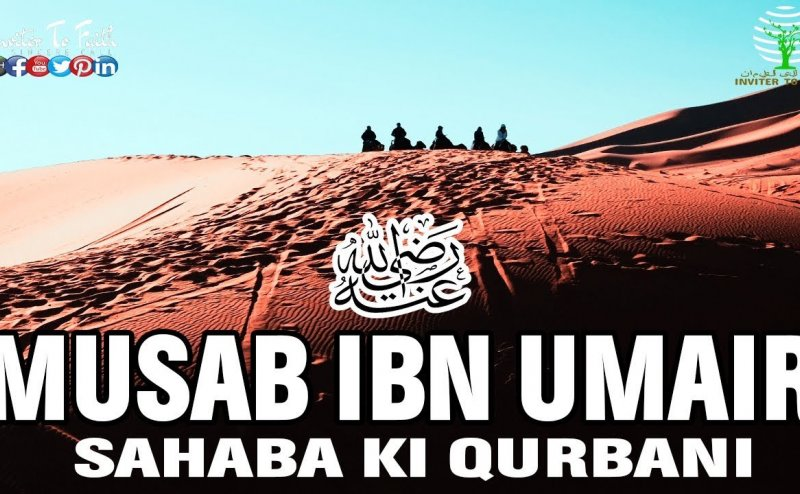 Hazrat Musab Bin Umair