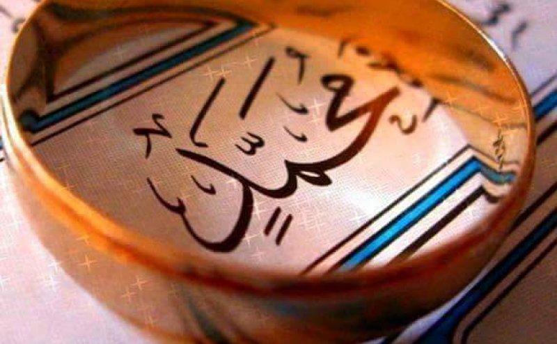 Ya Muhammad Muhammad Main Kahta Raha