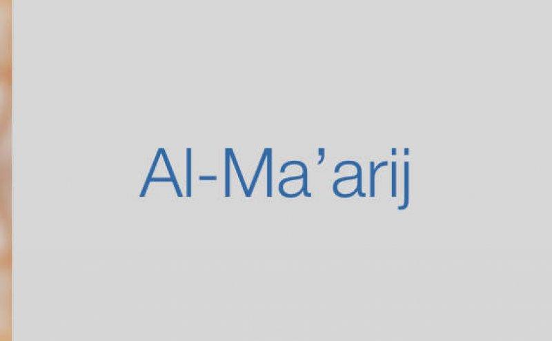 Al-Maarij Full Download