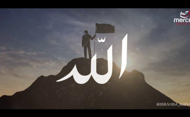 Allah Allah Arabic Nasheed