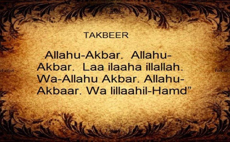Allah Ho Akbar Eid Takbeer in Makkah