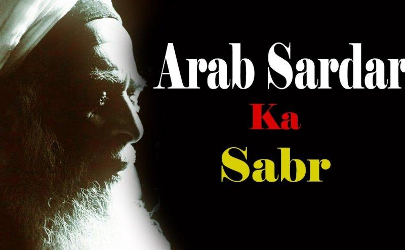 Arab Sardar Ka Sabr