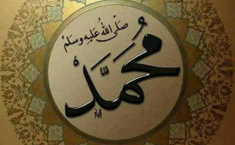 Ilm Muhammad