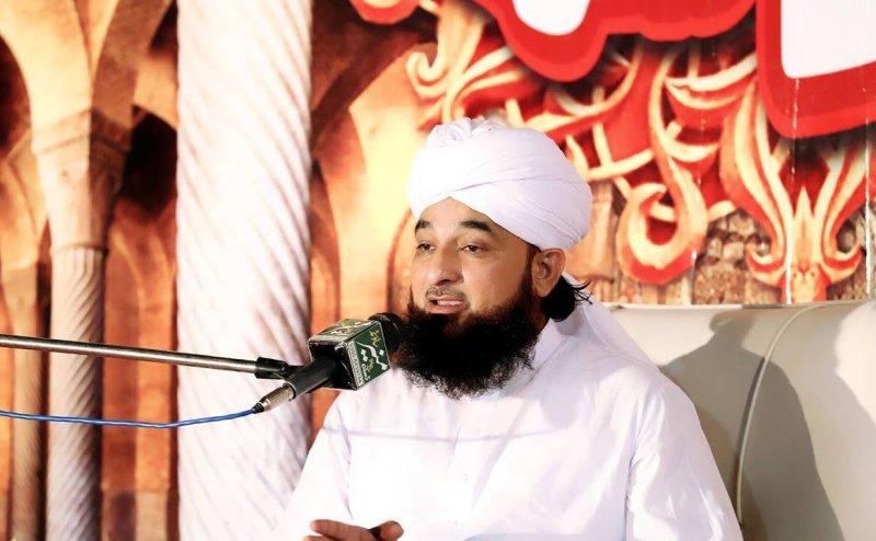 Islam Mein Safai Suthrai ki Ahmiyat