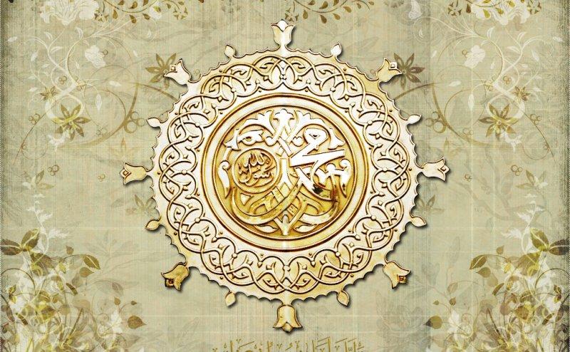 Miracle of Muhammad PBUH